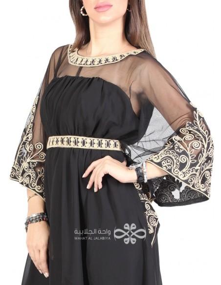 """Hello World"" cotton black white yellow red fabrics jilbab (N-16610-01)"