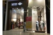 Wahat Al Jalabiya - AL Ngeel / واحة الجلابية - النخيل الرياض