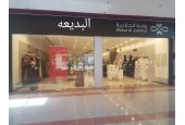 Wahat Al Jalabiya - Badi'ah / واحة الجلابية - البديعة