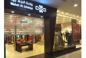 Wahat Al Jalabiya - Aseer Mall / واحة الجلابية - عسير مول
