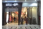 Wahat Al Jalabiya - Waha Mall / واحة الجلابية - الواحة مول