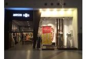 Wahat Al Jalabiya - Mall of Dhahran / واحة الجلابية - مجمع الظهران