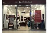 Wahat Al Jalabiya - Hofuf center / واحة الجلابية - الهفوف التجاري