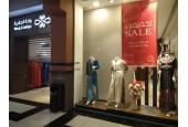Wahat Al Jalabiya - almakan Mall / واحة الجلابية - المكان مول