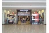 Wahat Al Jalabiya - Al Rashid Mega Mall / واحة الجلابية - الراشد ميغا مول