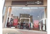 Wahat Al Jalabiya - Hira Plaza / واحة الجلابية - حراء بلازا