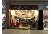 Wahat Al Jalabiya - AL Ngeel Plaza / واحة الجلابية - النخيل بلازا