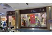 Flower Andalus Mall / فلور - الاندلس مول