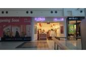 Flower Red Sea Mall / فلور - ردسي مول