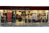 Wahat Al Jalabiya - Andalus Mall / واحة الجلابية - الاندلس مول