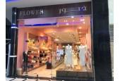 Flower - Waha Center / فلور - الواحة سنتر