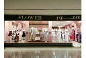 Flower - Sahari / فلور - صحاري الرس